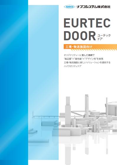 ユーテック・ドア